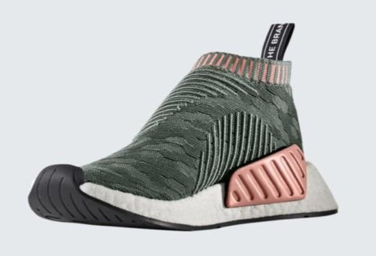 Adidas,NMD CS2 PRIMKNIT
